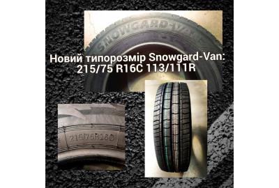 Новий типорозмір шин Snowgard-Van