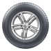 Шини ROSAVA TRL-501 155/70R13 75N